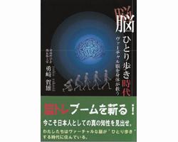 cover_nohitori